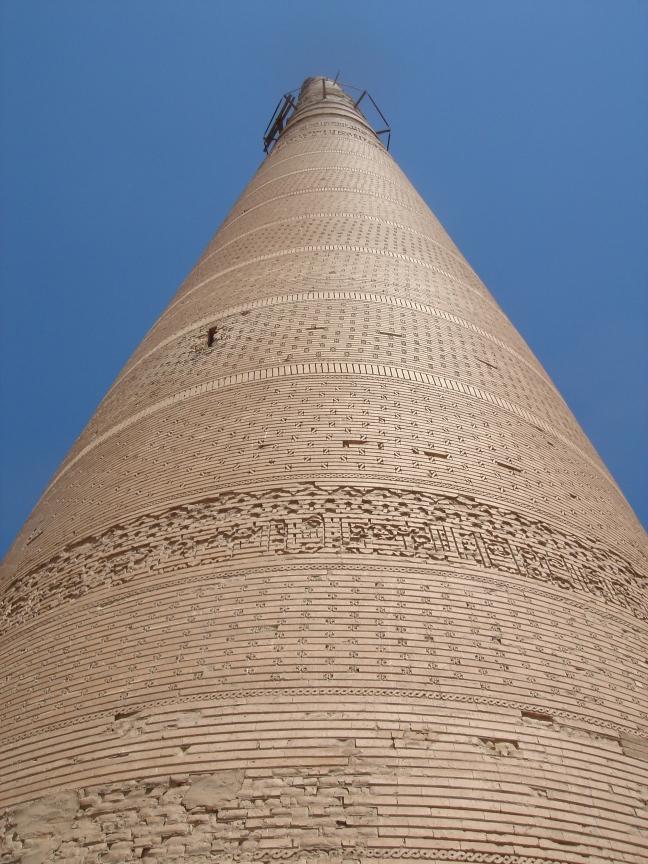 Turkmeense wolkenkrabber