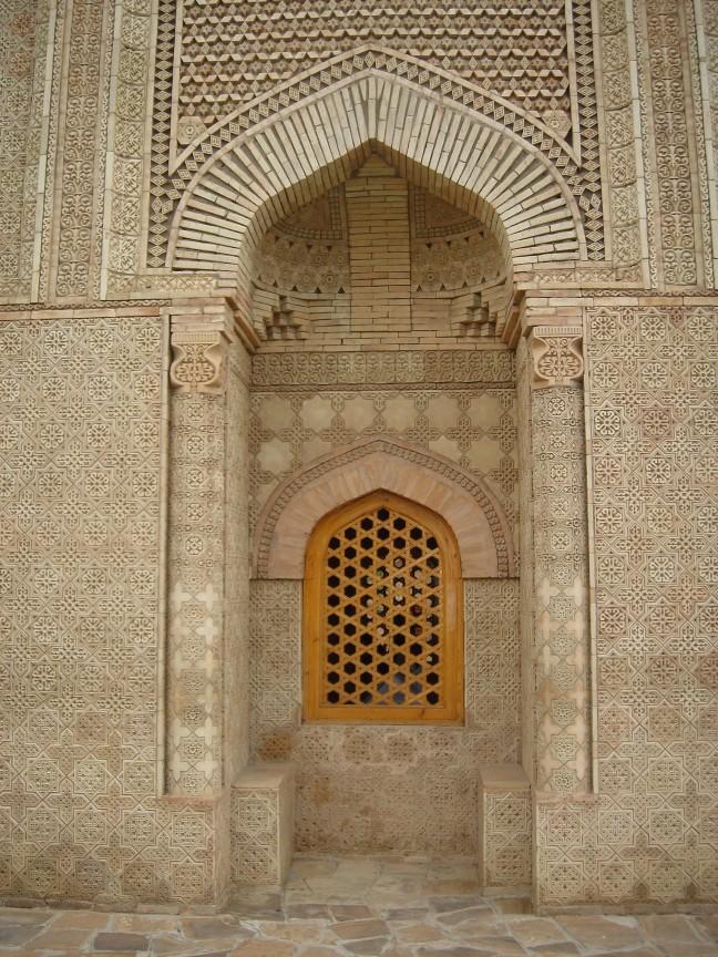 Het mausoleum van Aisha Bibi