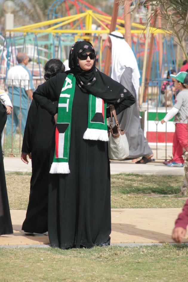 Koeweiti Dame