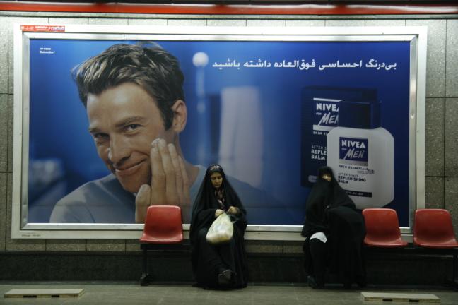 Zelfs Iran wordt westers