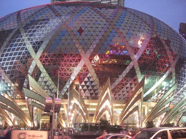 Grand hotel Lisboa Macau