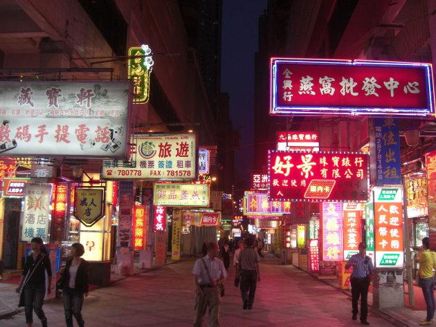 Macau bij avond