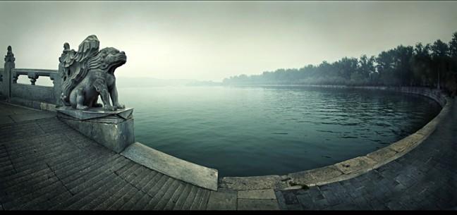 lake of jade