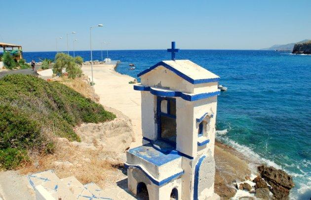 Haventje van Platia Ammos.