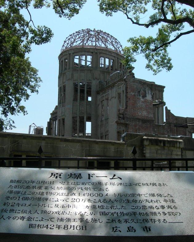 Atoombom dome