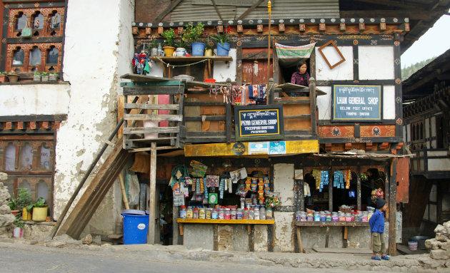 Bhutanese winkel van Sinkel