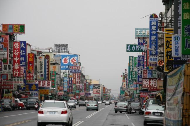 typisch taiwanees straatbeeld