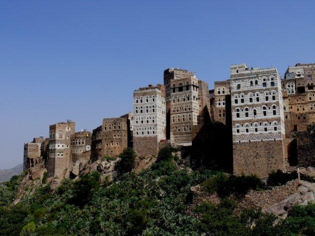 Al Hajara