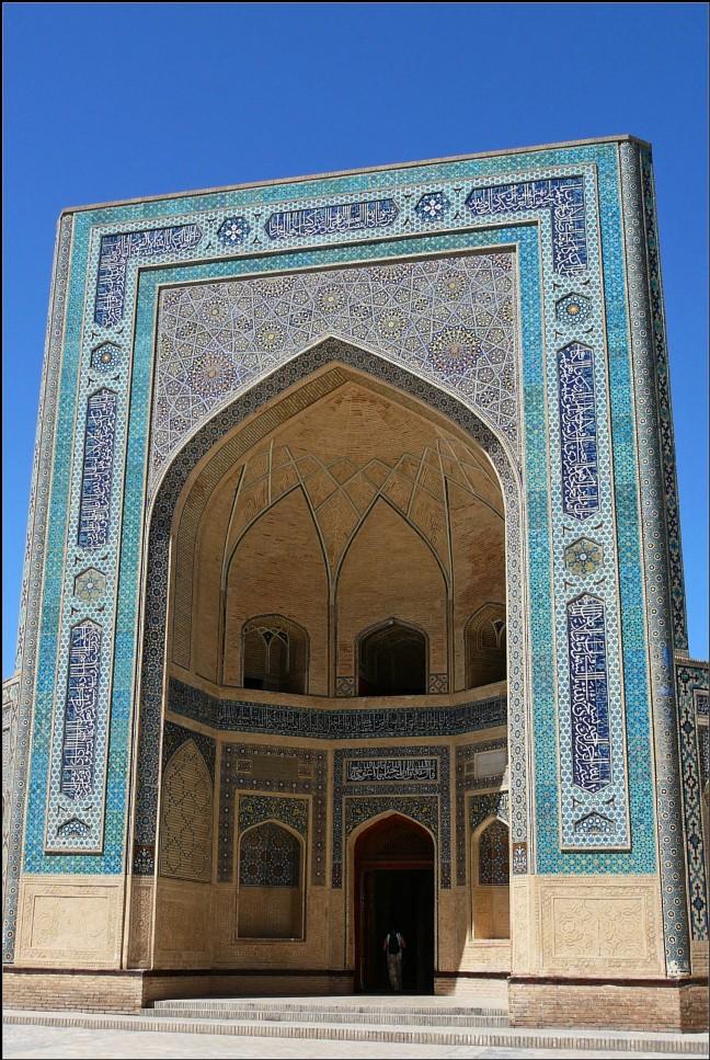 Turquoise mozaiek
