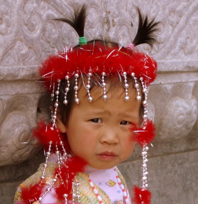 Chinese schoonheid