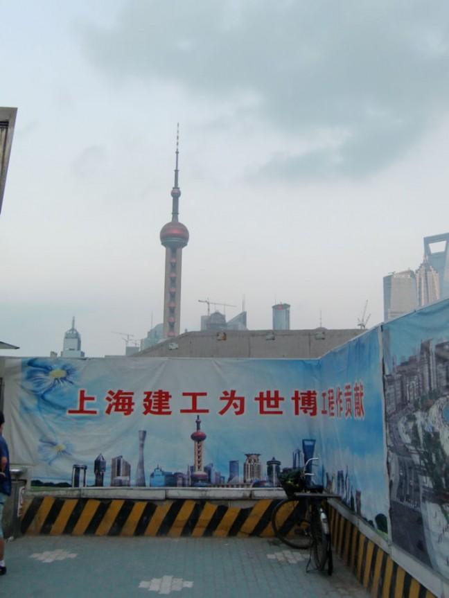 Shanghai bij De Bund