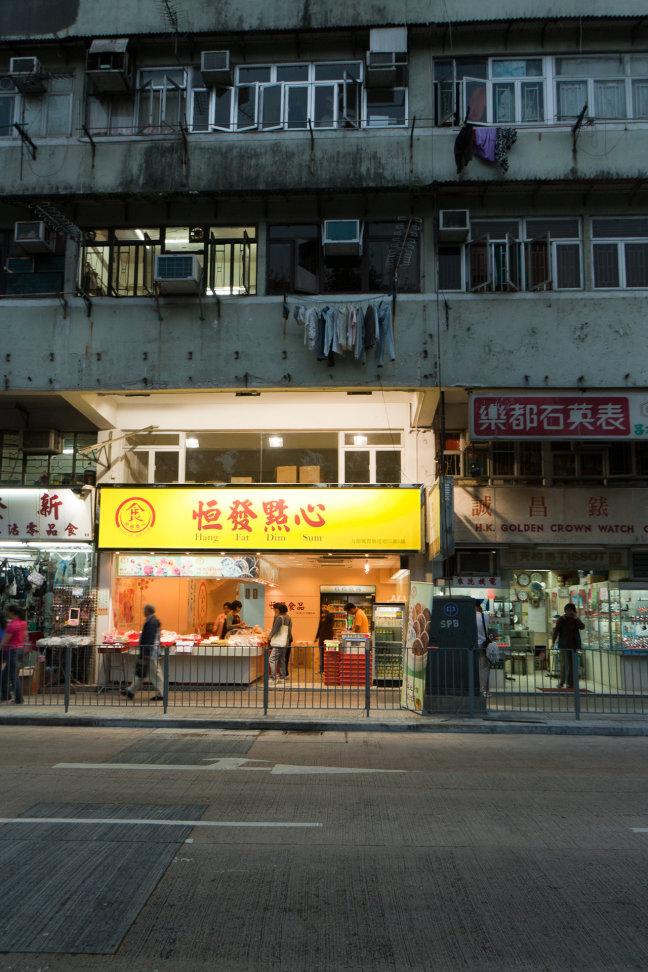 Food District