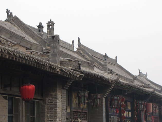 Traditionele huizen in Pingyao