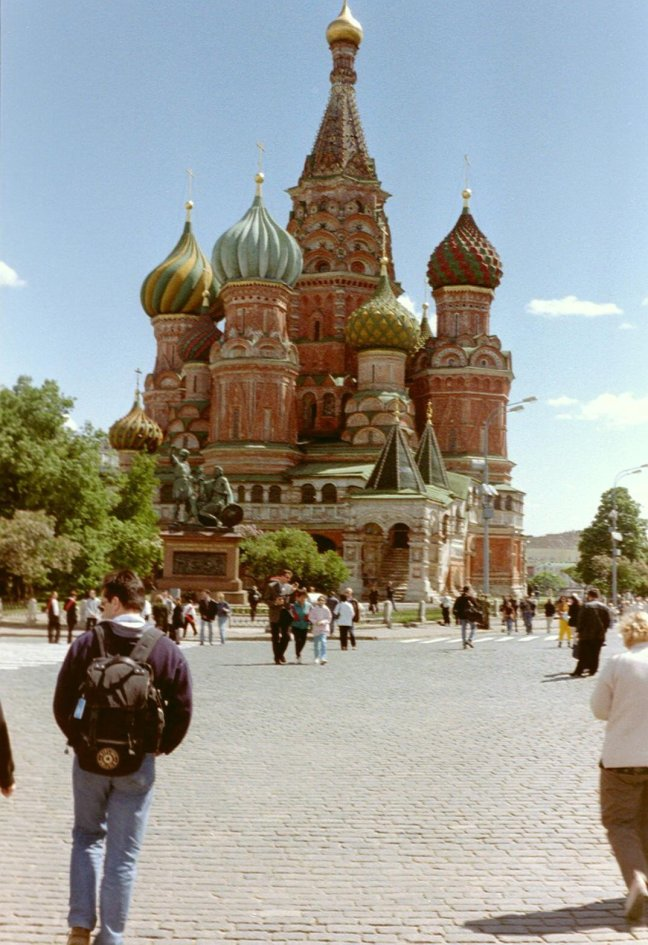 Rode plein. St.-Basil's Cathedral