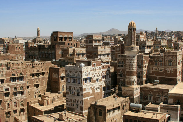 Skyline Sana'a