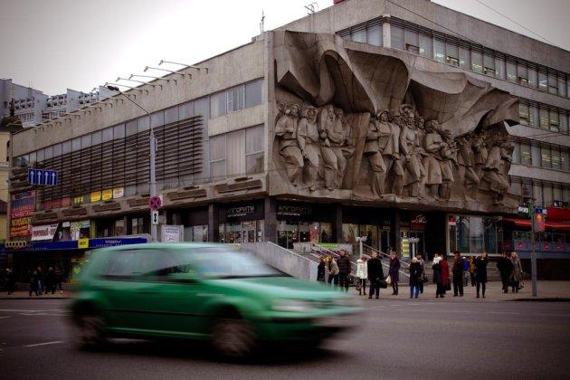 Oude Sovjet-architectuur in Minsk