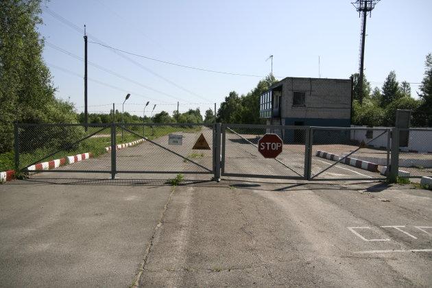 Wegblokkade Tsjernobyl