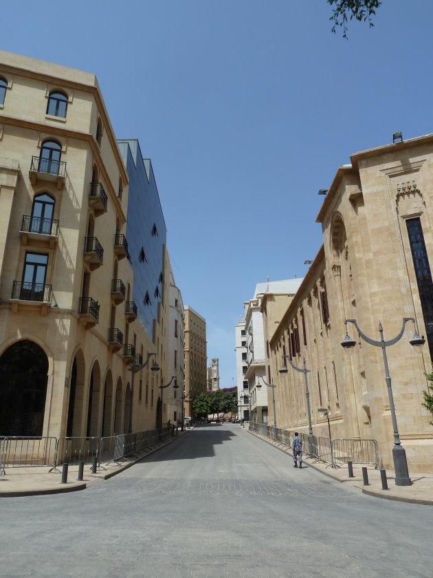 Beiroet centrum