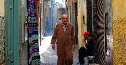 Made in Medina