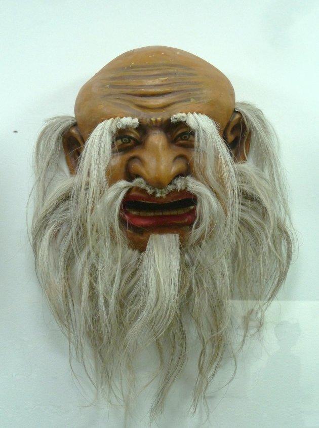 Hahoe Masker Museum
