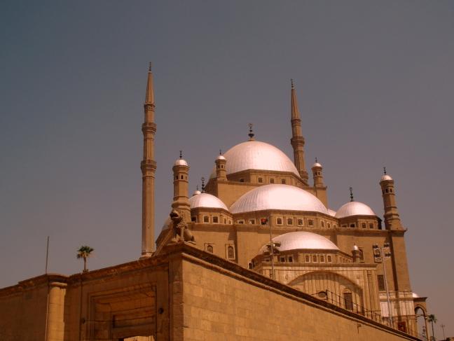Mohamed Ali moskee