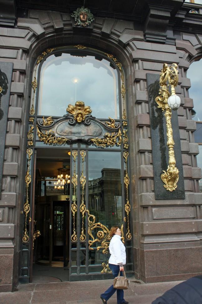 Singer-gebouw aan de Nevskij Prospekt