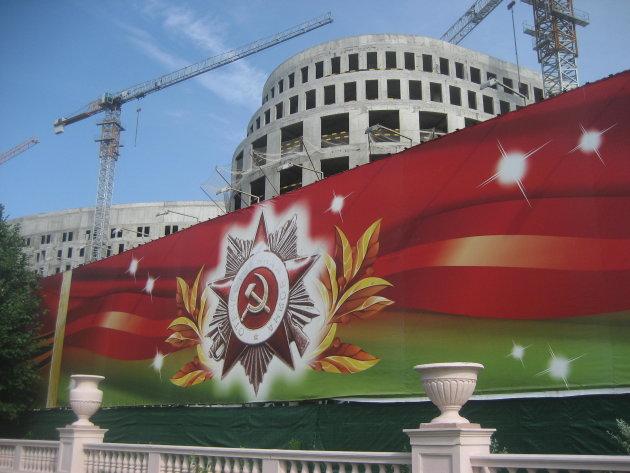 Hamers & Sikkel in Minsk