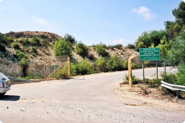 grens Libanon