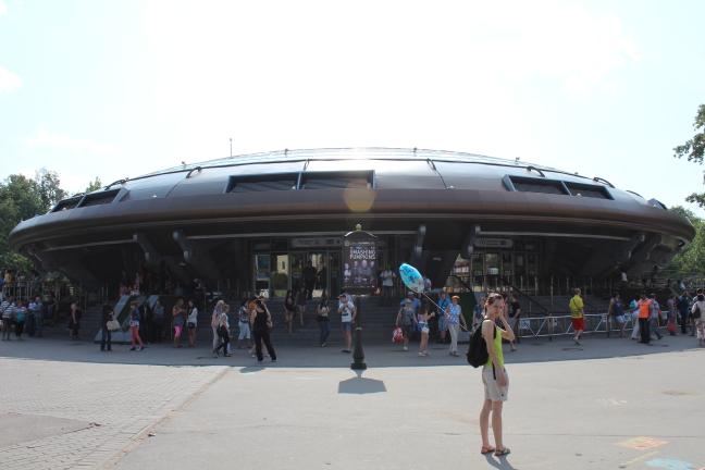 UFO metrostation