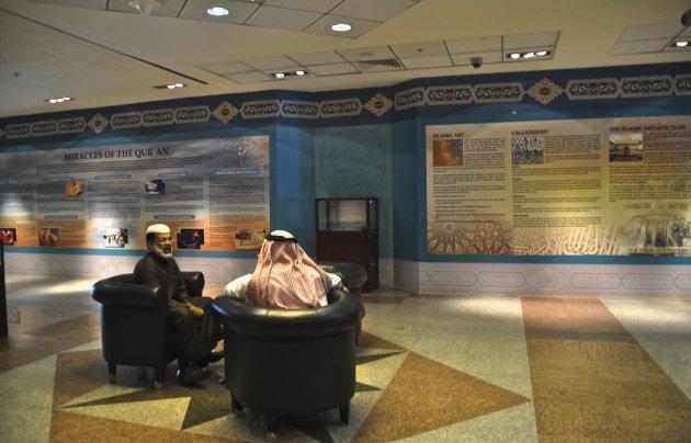 Islamitisch ontmoetingscentrum