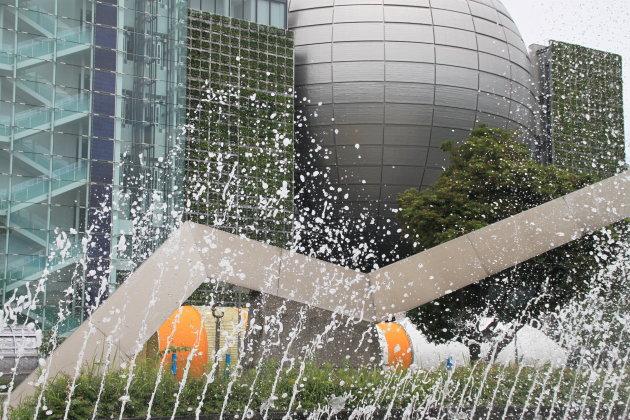Science Museum Nagoya