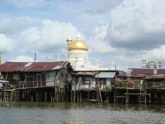 Watervillage Bandar