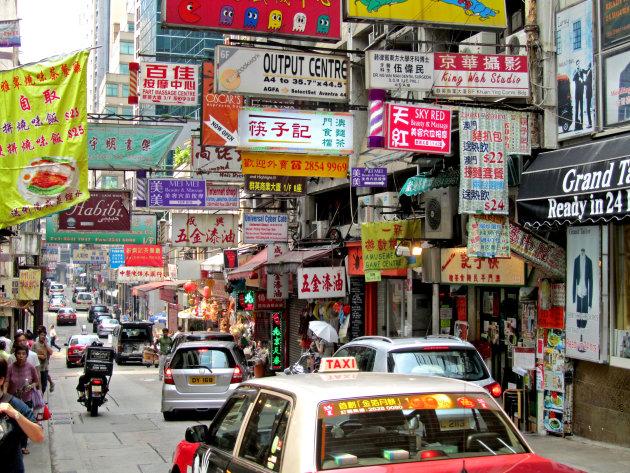 Hong Kong - Elevated Walkways