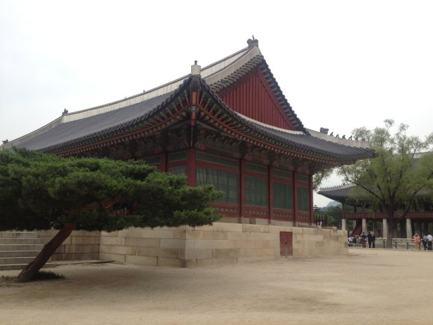 Sereen Seoul