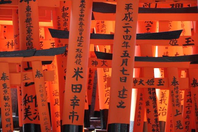 Mini torii's