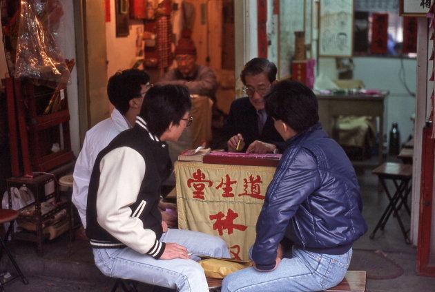 Hong Kong horse race betting
