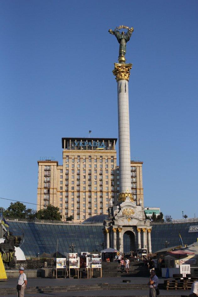 Oekraïne bankroet?