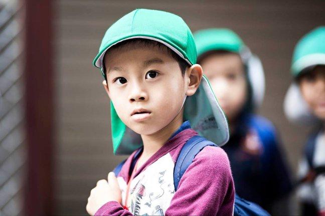 Nagasaki kid