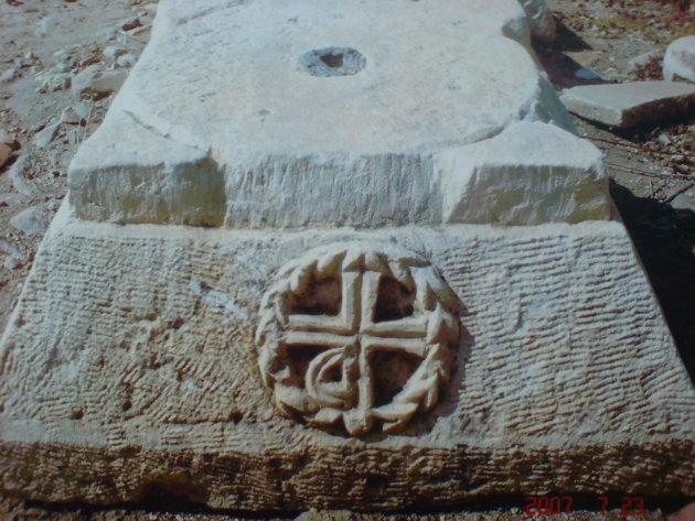 2007: Overblijfsel van de Apollon and Athena Temple.