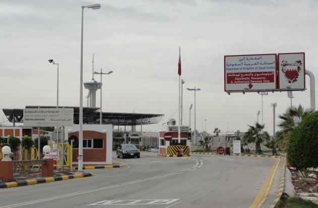 De King Fahd Causeway
