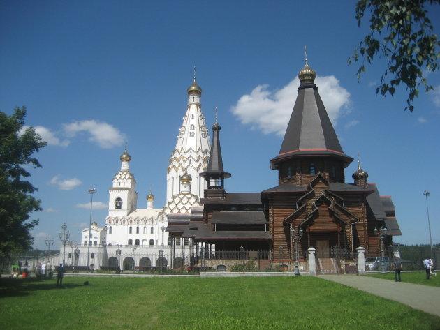 Alle Heiligen-kerk