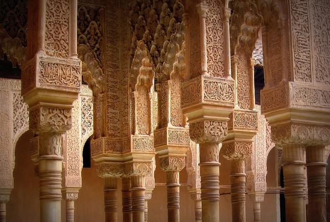 De Zuilen van het Alhambra
