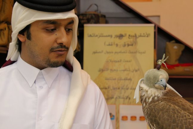 Falcon Souq in Doha