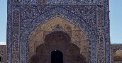 Oudste moskee van Isfahan