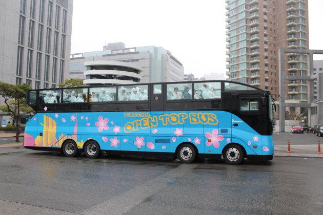 japanner is de bus