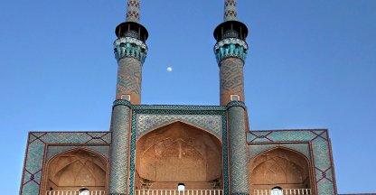 Duizend en een nacht in Yazd