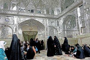 Het zilveren heiligdom van Fatima Masumeh in Qom