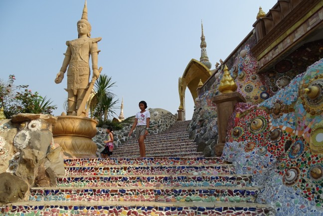 Trappen naar de Pagoda