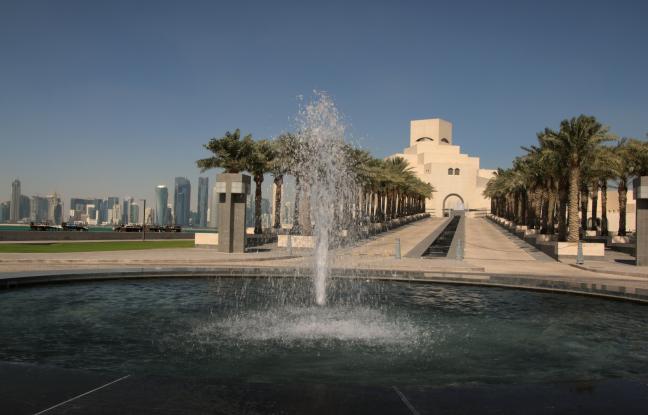 Gratis museum in Doha