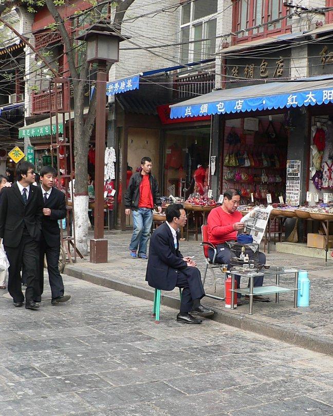 Straatbeeld Xian